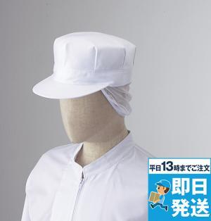 食品工場 八角帽(男性用)