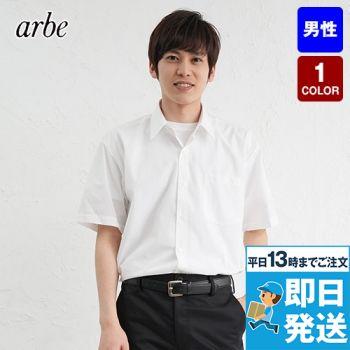 半袖 カッター ブロードシャツ(男性用)