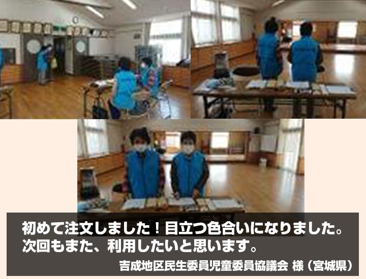 坂本幸紀 様からの声の写真