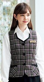 en joie(アンジョア) 11530 TV・病院ドラマで大人気!元気で明るいチェック柄ベスト 93-11530