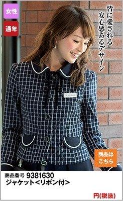 まるいデザイン襟とフラップポケットがかわいいジャケット(リボン付) チェック・アンジョア81630