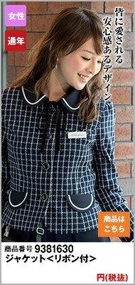 まるいデザイン襟とフラップポケットがかわいいジャケット・アンジョア81630