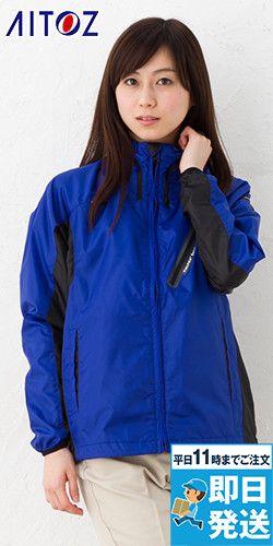 アイトス AZ10301 タルテックス フードインジャケット(薄地素材)(男女兼用)