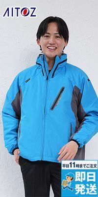 アイトス AZ10304 [秋冬用]タルテックス フードイン中綿ジャケット(男女兼用)