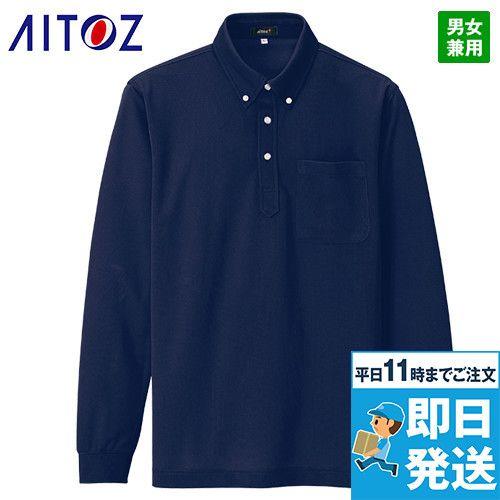 AZ10598 アイトス ドライボタンダウンポロシャツ/長袖