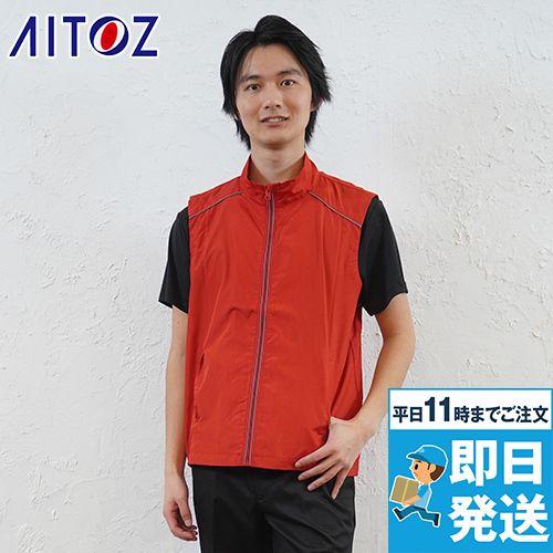 AZ2201 アイトス リフレクトベスト(男女兼用)