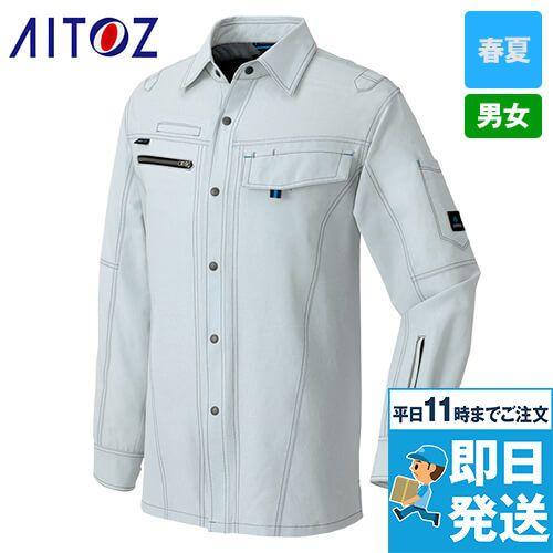 AZ-30435 アイトス アジト 長袖シャツ(男女兼用)