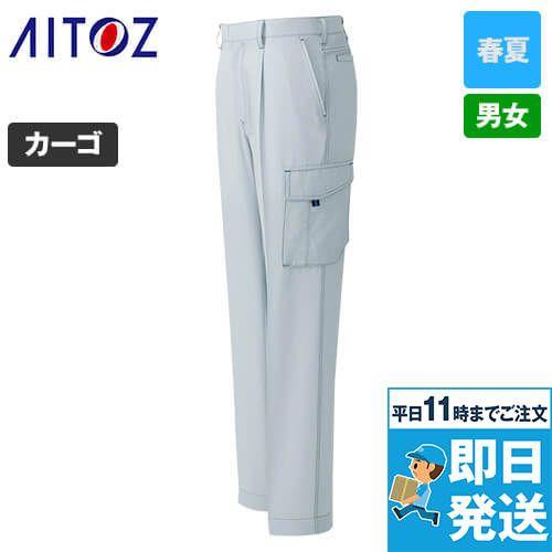 AZ-30451アイトス アジト カーゴパンツ(1タック)(男女兼用)