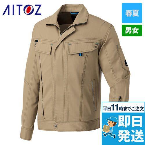 アイトス AZ30530 ペンタスストレッチ 長袖ブルゾン(男女兼用)