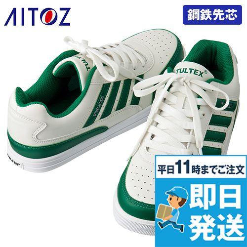 [在庫限り/返品交換不可]AZ51627 アイトス タルテックス 安全靴 4本ライン スチール先芯