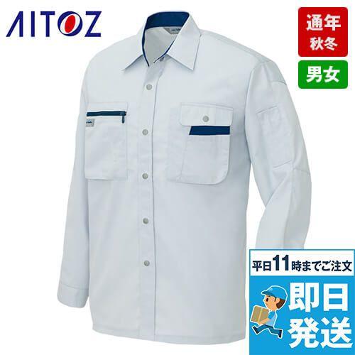 AZ-5325 アイトス ムービンカット 長袖シャツ(薄地)