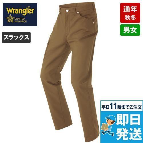 AZ64220 アイトス Wrangler(ラングラー) ノータックワークパンツ(男女兼用)