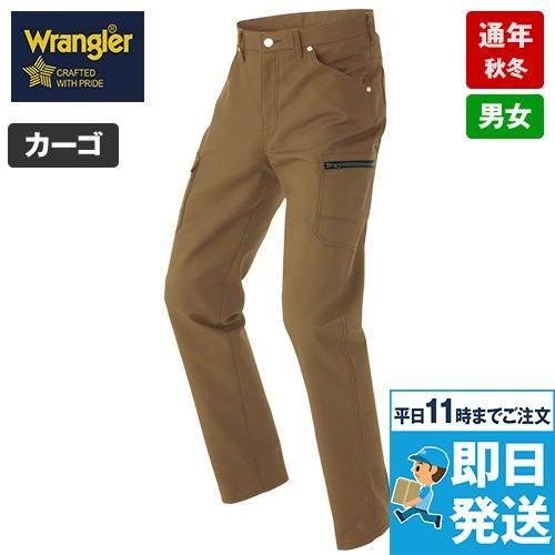 AZ64221 アイトス Wrangler(ラングラー) ノータックカーゴパンツ(男女兼用)