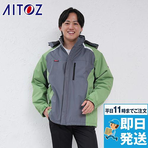 アイトス AZ8471 [秋冬用]業務用 防風防寒ショートコート[フード付・取外し可能]