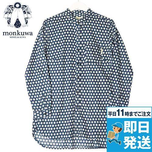 MK36102 monkuwa(モンクワ) シャツ Wガーゼ(女性用)