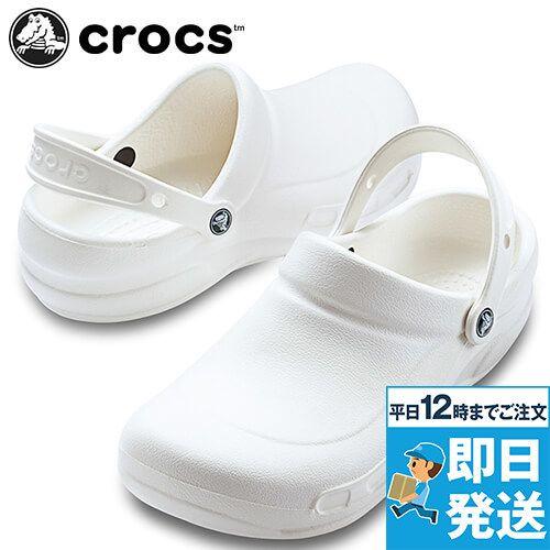 crocs(クロックス) ビストロ