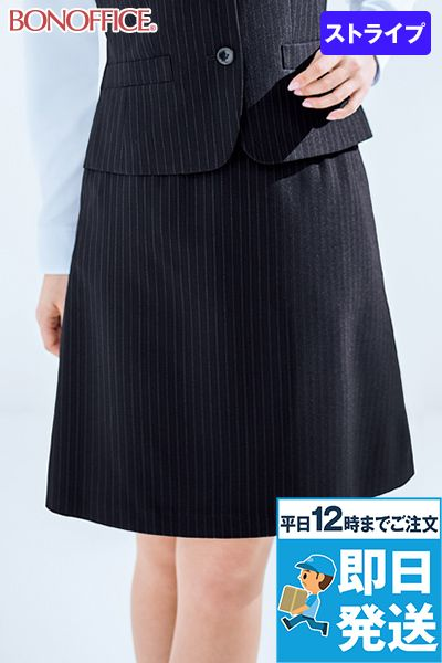 BONMAX AS2284 [通年]リアン Aラインスカート ストライプ