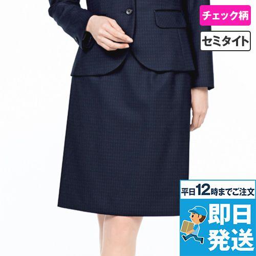 BONMAX AS2316 ポリジン セミタイトスカート [チェック/静電気防止/抗菌防臭]