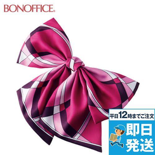BONMAX BCA9111 華やかなサテン調リボンでオフィスウェアの印象を格上げするスカーフブローチ