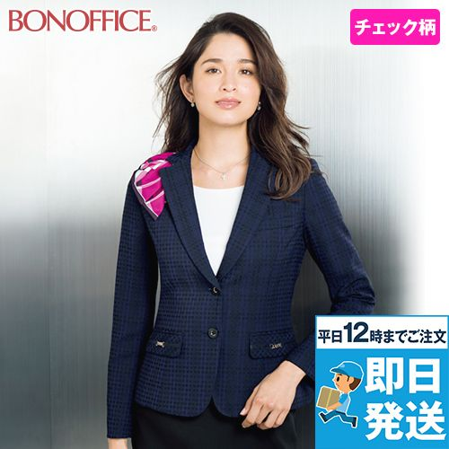 BONMAX BCJ0114 [通年]ニュアンスドビー ジャケット [チェック/ストレッチ]