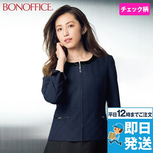 BONMAX BCJ0115 [通年]ニュアンスドビー ジャケット [ノーカラー/チェック/ストレッチ]