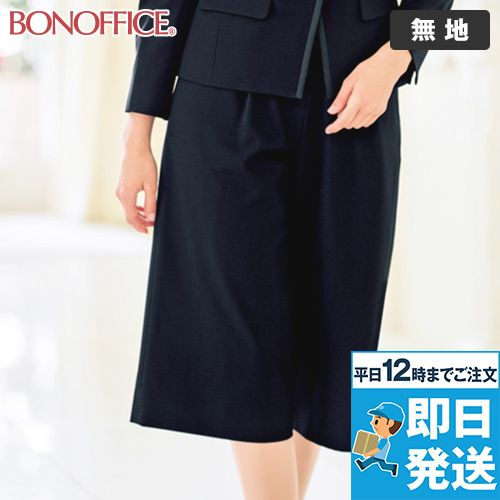 BONMAX BCP6700  [春夏用]ワイドパンツ 無地 [吸汗速乾]