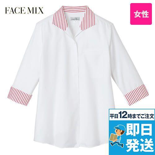 FACEMIX 七分袖イタリアンカラーブラウス(女性用)