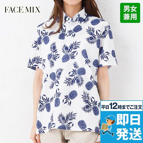 FB4548U FACEMIX アロハポロシャツ(パイナップル)(男女兼用)