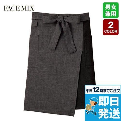 FK7172 FACEMIX 和風エプロン(男女兼用)