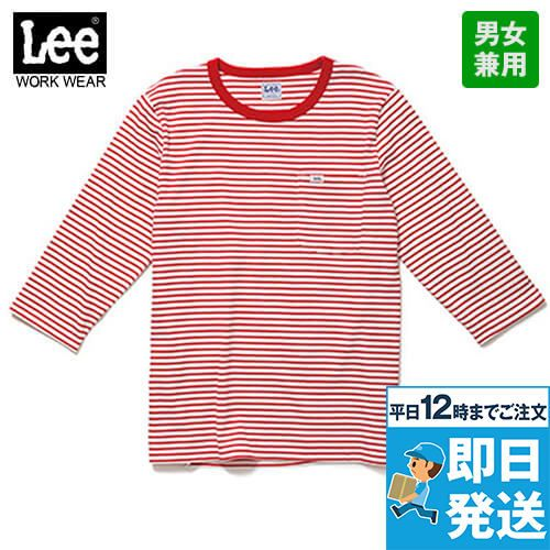 LCT29002 Lee Tシャツ/七分袖(男女兼用)
