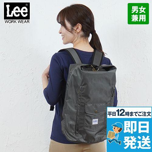 LWA99004 Lee リュックサック(男女兼用)