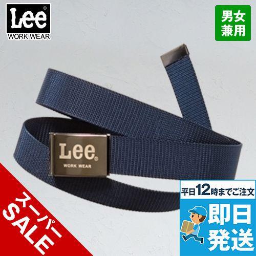 Lee LWA99006 ナイロンベルト(男女兼用)