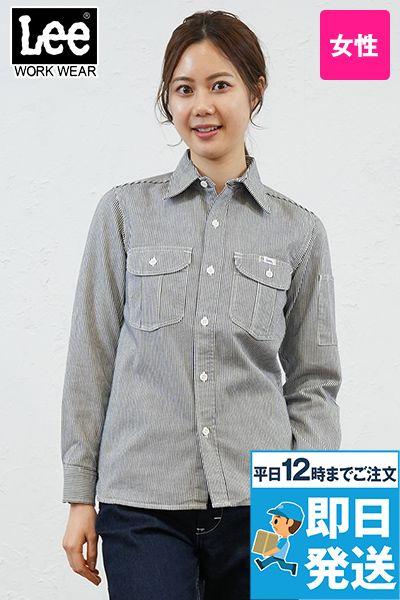 Lee LWS43001 レディースワーク長袖シャツ(女性用)