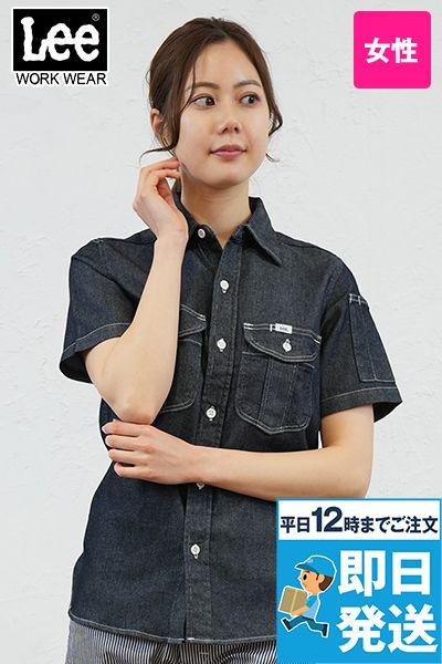 Lee LWS43002 レディースワーク半袖シャツ(女性用)