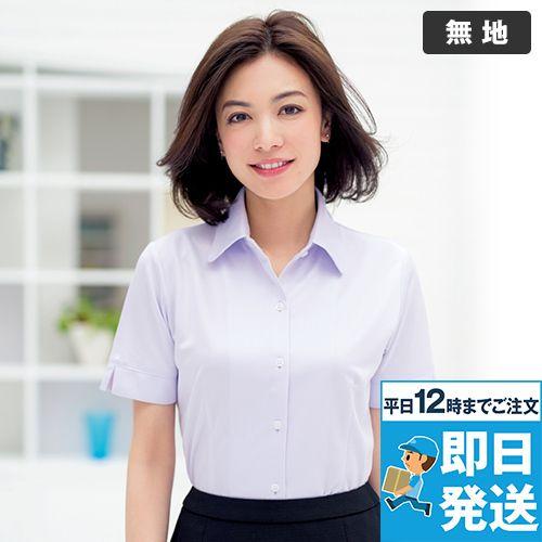 BONMAX RB4542 [通年]汗冷えやベタつきを軽減する半袖ニットブラウス