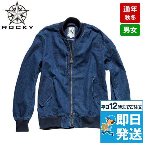 ROCKY デニムMA-1ミリタリージャケット