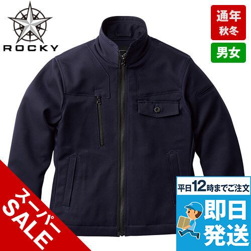 RJ0913 ROCKY ブルゾン(男女兼用) バックツイル