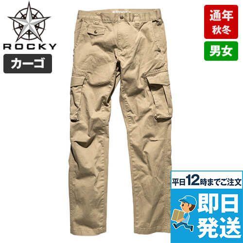 ROCKY RP6904 ツイルカーゴパンツ(男女兼用)