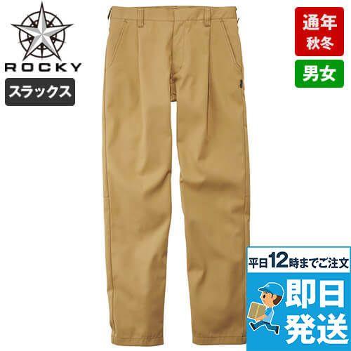 RP6908 ROCKY ワンタックパンツ(男女兼用) ツイル