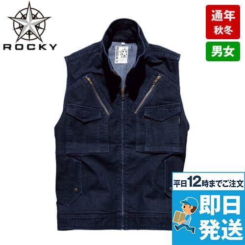 ROCKY RV1901 デニムフライトベスト(男女兼用)