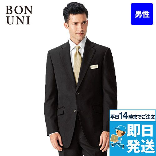 11111 BONUNI(ボストン商会) ジャケット(男性用) ノッチドラペル