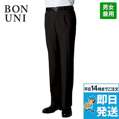 22303 BONUNI(ボストン商会) 裾上げ機能パンツ(ノータック)(男女兼用)