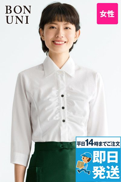 24228 BONUNI(ボストン商会) シャツ/七分袖(女性用)
