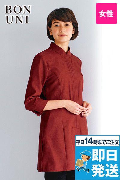24231 BONUNI(ボストン商会) マオカラーシャツ/七分袖(女性用)