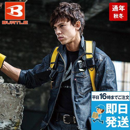 バートル 1501 [秋冬用]ヘリンボーン&T/Cソフトツイルジャケット(男女兼用)