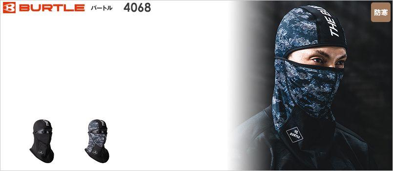 バートル 4068 [秋冬用]ホットバラクラバ(男女兼用) 制電 ポリエステル90 ポリウレタン10% フリーストレッチ裏面起毛 吸汗速乾