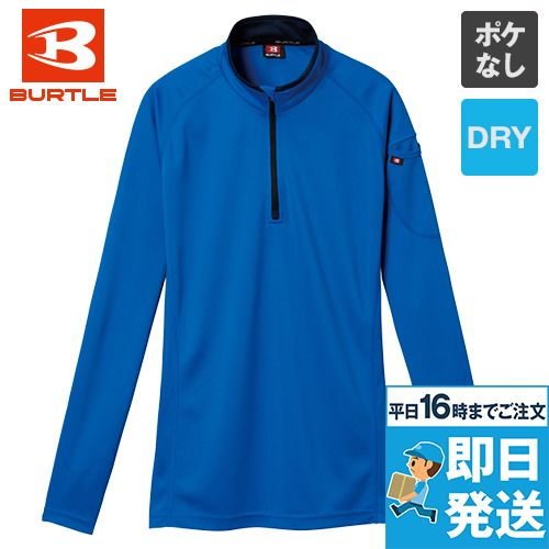 バートル 413 ドライメッシュ長袖ジップシャツ[左袖ポケット付]