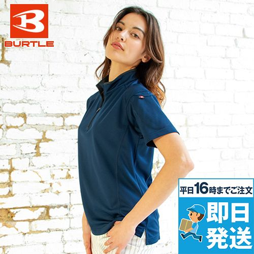 バートル 415 [春夏用]ドライメッシュ半袖ジップシャツ[左袖ポケット付](男女兼用)