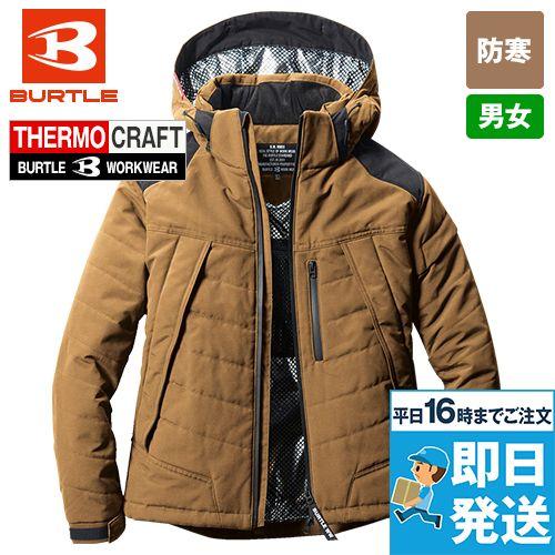 バートル 5270 [秋冬用]ヒータージャケット(大型フード付き) サーモクラフト対応(男女兼用)