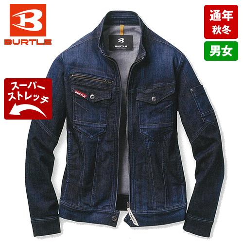 バートル 531 ストレッチデニムジャケット(男女兼用)